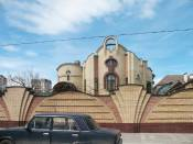 Apartment house in Nalchik, Russia